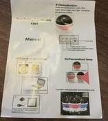 Starmaster instructions