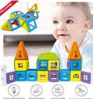 Magnetic toy building blocks 1